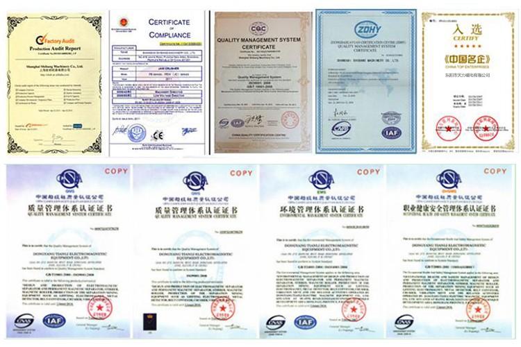 涡电流分选机技术证书